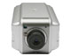 Megapixel Network Surveillance Camera for Business