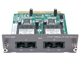 2-Port 100BaseFX Fibre (SC) Module for DES-1016R+/24R+